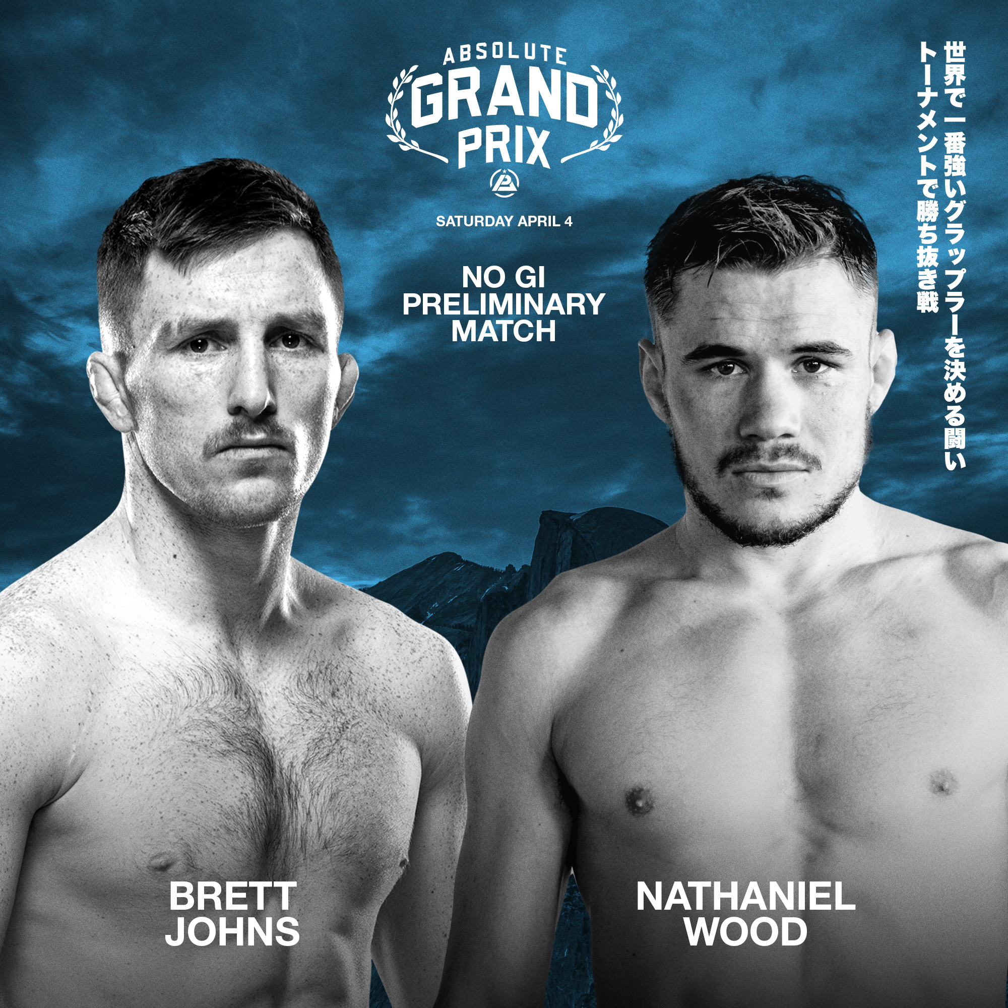 Polaris 13 – Brett Johns VS Nathaniel Wood